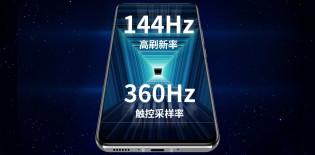 ZTE S30 Pro memiliki 6,67