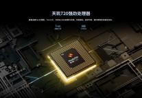 ZTE S30: Chipset MediaTek Dimensity 720