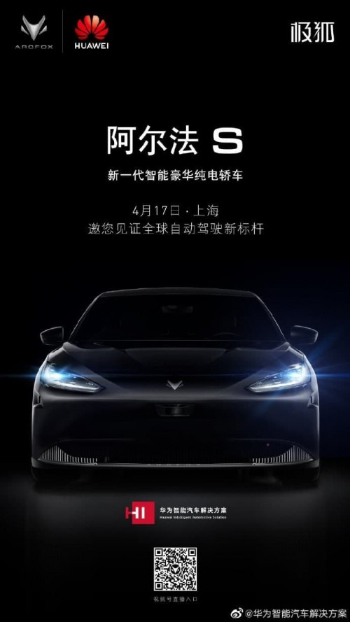 Chinese carmaker Arcfox will launch luxury EV powered by Huawei's Harmony OS and 5G