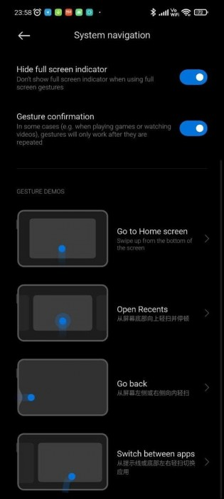 Hidden system navigation page for tablets in MIUI Home (Credit: kacskrz)