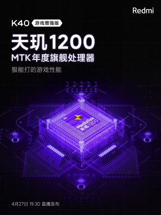 Redmi K40 Gaming Edition confirmed to run Dimensity 1200