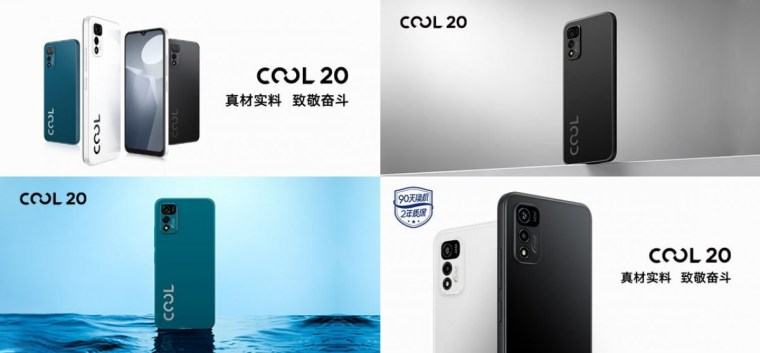 Coolpad is coming back, will unveil the Cool 20 next week