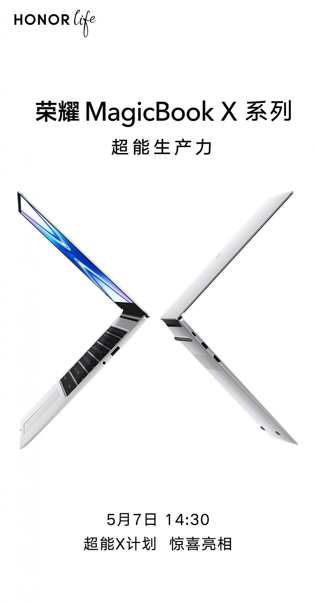 Honor to introduce MagicBook X series on May 7
