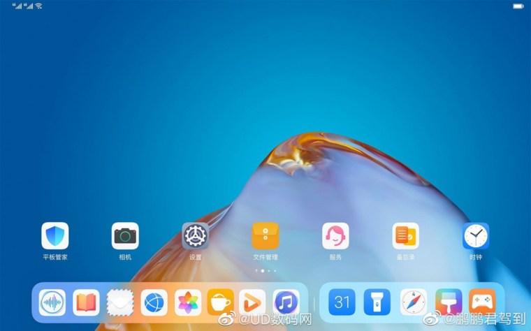 Alleged screenshot of HarmonyOS 2.0 running on the Huawei MatePad Pro 2