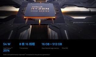 Ryzen 5600H and 5800H APUs