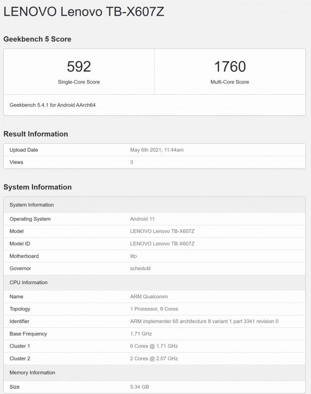 Daftar Lenovo Tab M10 5G GeekBench
