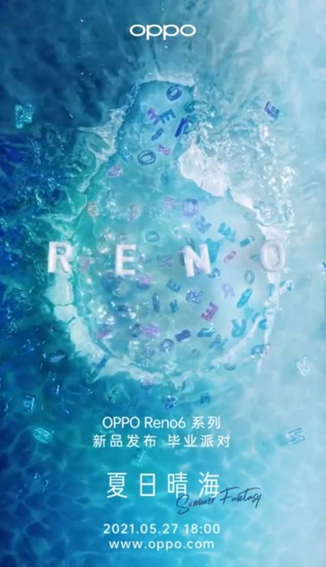 Captura de tela do vídeo teaser de Oppo Reno6