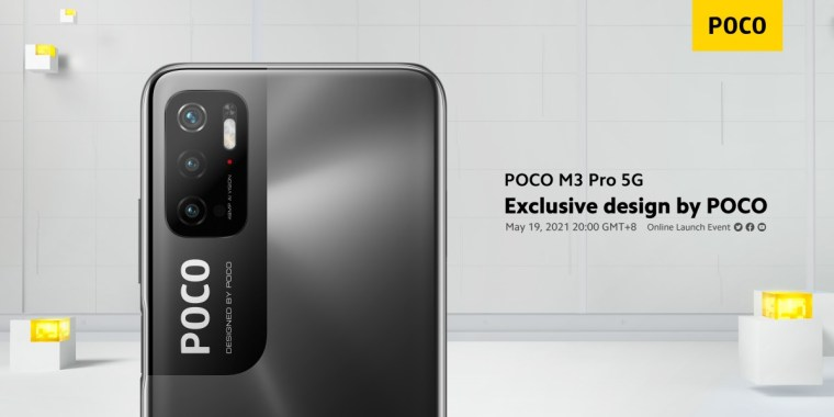 An official image of the Poco M3 Pro 5G