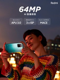 Redmi Note 10 Pro (China) display, camera and charging speeds