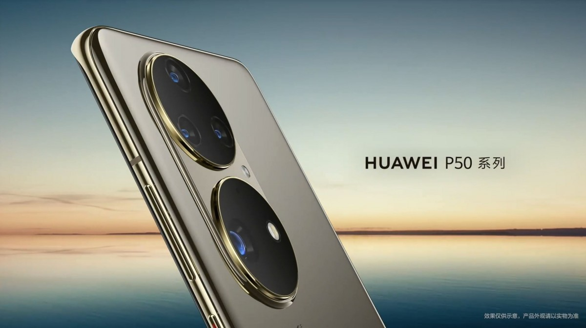 Seri Huawei P50 kemungkinan akan hadir pada 29 Juli dengan sensor ultrawide yang sangat besar