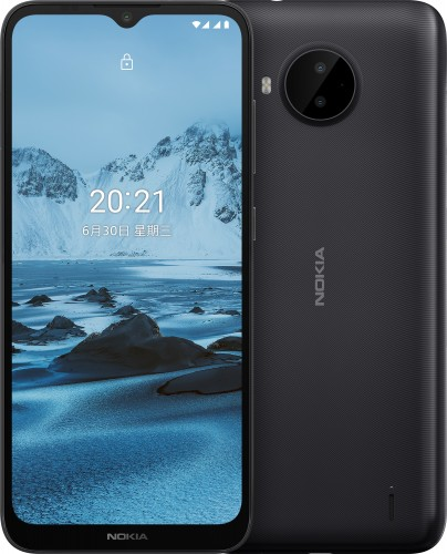 Nokia C20 Plus announced with Android Go, 6.5'' screen, and 4,950 mAh battery