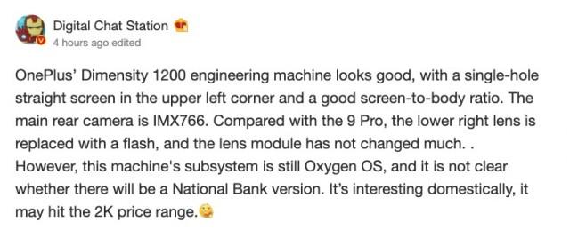 Pos Stasiun Obrolan Digital di Weibo