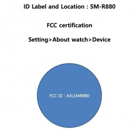 Galaxy Watch4 Wi-Fi only version certifications