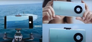 A super device can be the combination of two phones and you can use their cameras as if they were one device