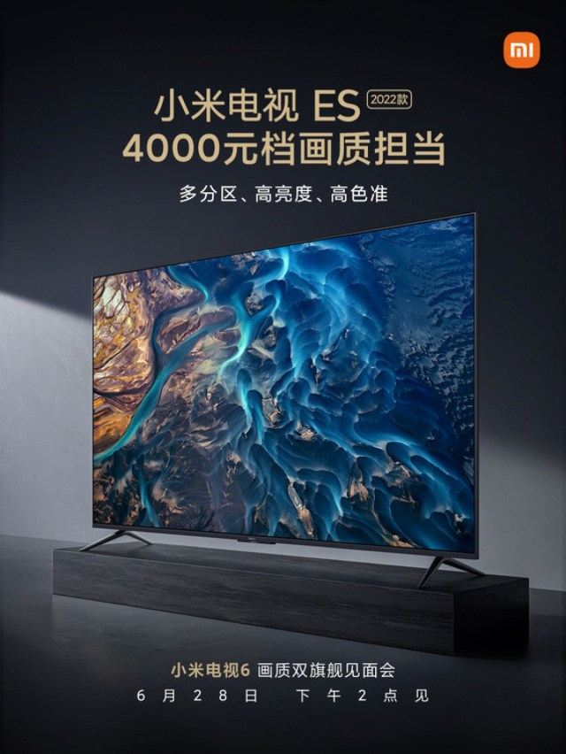 Xiaomi Mi TV ES 2022 series specs and prices revealed in an official teaser