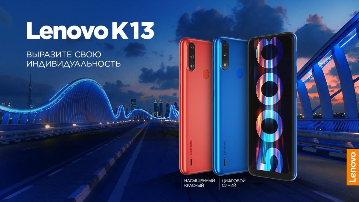 Lenovo K13 diam-diam diluncurkan di Rusia: rebranding Moto E7i Power yang terjangkau dengan edisi Android 10 Go