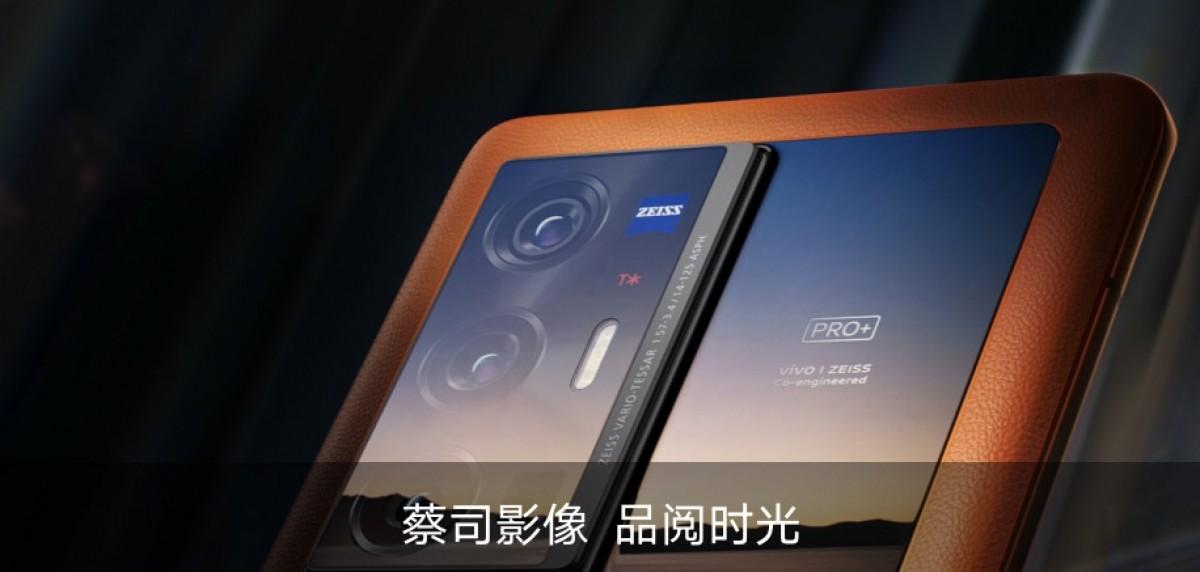 Seri Vivo X70 akan tiba pada 9 September, Pro+ akan memiliki pengaturan kamera Zeiss T*