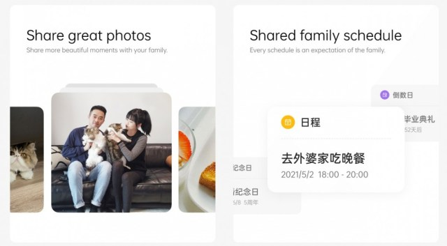 Oppo announces all the new features of ColorOS 12, posts timeline for updating existing phones