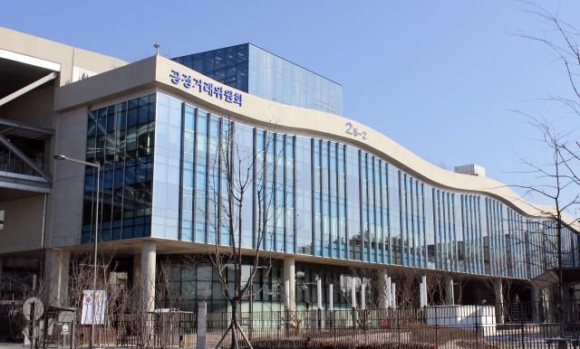 Korea Fair Trade Commission (KFTC) headquarters in Sejong City