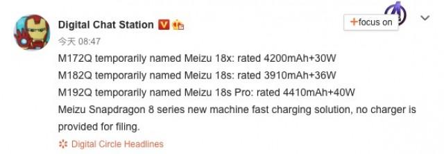 Baterai Meizu 18x, 18s dan 18s Pro dan detail kapasitas pengisian daya