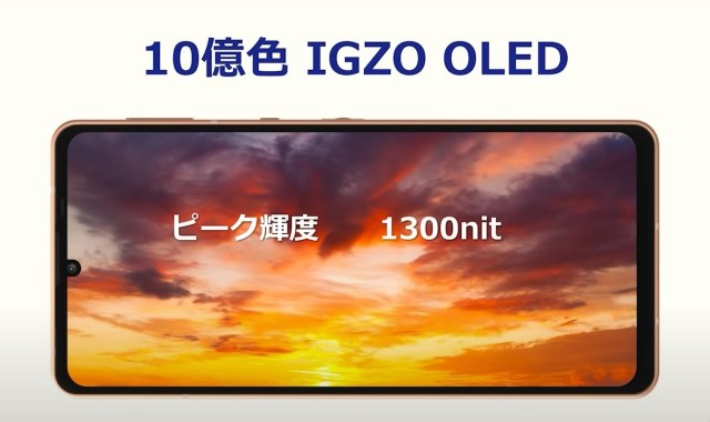 Sharp unveils Aquos zero6 with 240Hz IGZO OLED display, one of the lightest 5G phones in the world