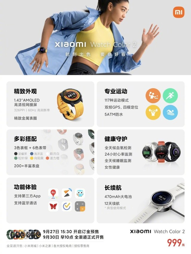 Xiaomi Watch 2 unveiled with third-party app, new TWS headset with 40 dB noise cancelling also launches