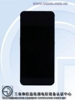 nubia Red Magic 6S Pro on TENAA