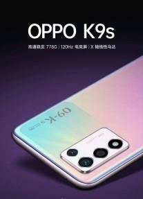 Gambar promo Oppo K9s