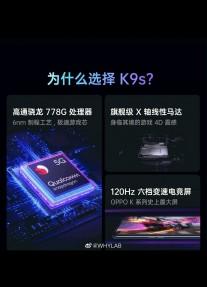 Oppo K9s promo images