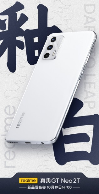 Realme GT Neo2T will have two color options