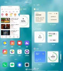 Tampilan pertama Realme UI 3.0 (gambar: Weibo)