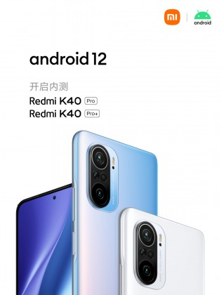Baris pertama untuk Android 12 dari keluarga Xiaomi: Mi 11, Mi 11 Pro dan Mi 11 Ultra: Redmi K40 Pro dan Pro+