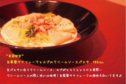 季節限定… 2013[冬] その7とその8!!