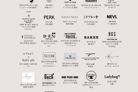 Life Style Market Kumamoto Vol.3