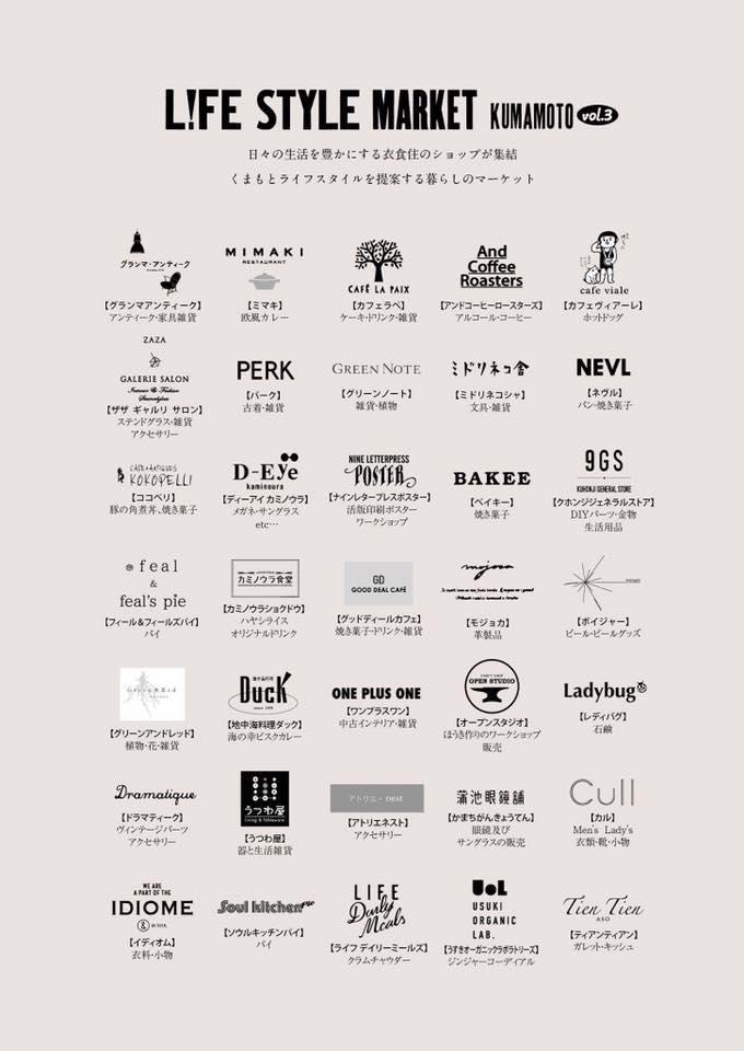 lifestylemarket2016