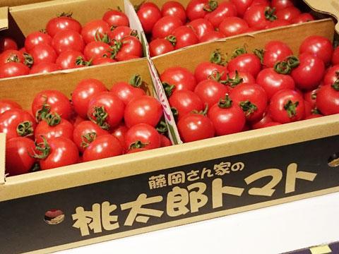 トマト和歌山