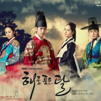 K-dorama: The Moon that Embraces the Sun