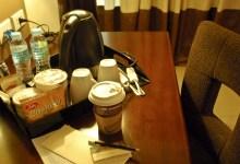Taal Vista Hotel Tagaytay Premier Room