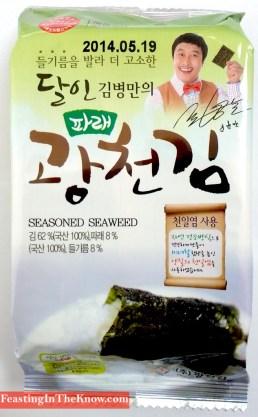 koreanseasonedseaweedfoodsavourysnack2
