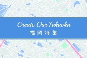 fukuoka_180508-2