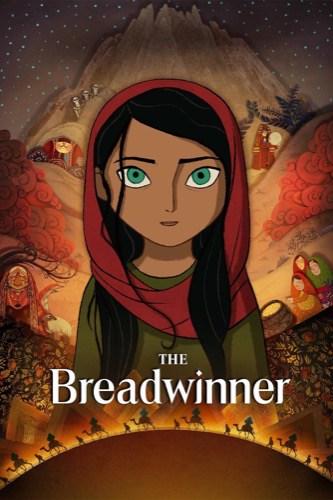 The Breadwinner 2017 movie poster
