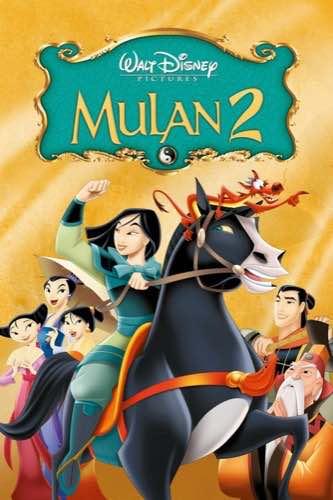 Mulan 2 2004 movie poster