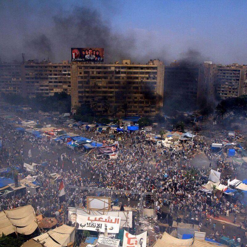 'Rabaa