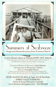 summers seabreeze #2