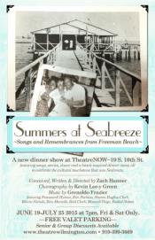 summers-seabreeze-2