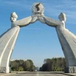 Sobre la reunificación de Corea