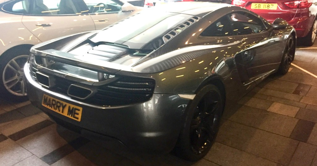 McLaren Marry Me license plate Hong Kong