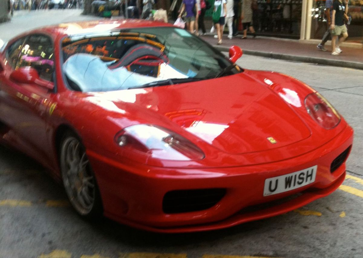 Ferrari U WISH Hong Kong