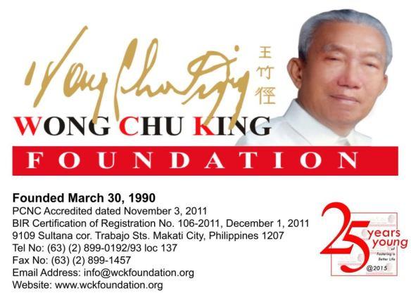 http://mightycorp.com.ph/tag/wong-chu-king-foundation/
