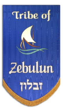 The tribe of Zebulun Icon - Fmtwtoday